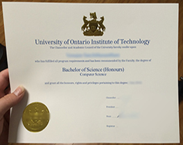 (UOITU)University of Ontario Institute of Technology diploma
