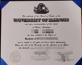 University of Illinois at Urbana-Champaign degree, buy UIUC fake diploma
