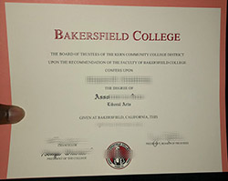 How to Get a Bakersfield College Diploma in 48 Hours