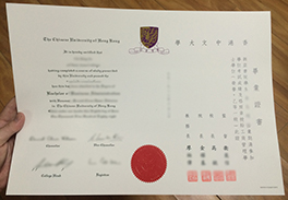 How to Buy Fake Chinese University of Hong Kong (CUHK) Diploma