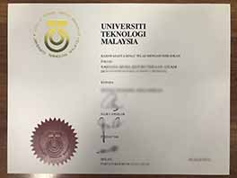 How Long to Get Fake UTM Diploma Degree