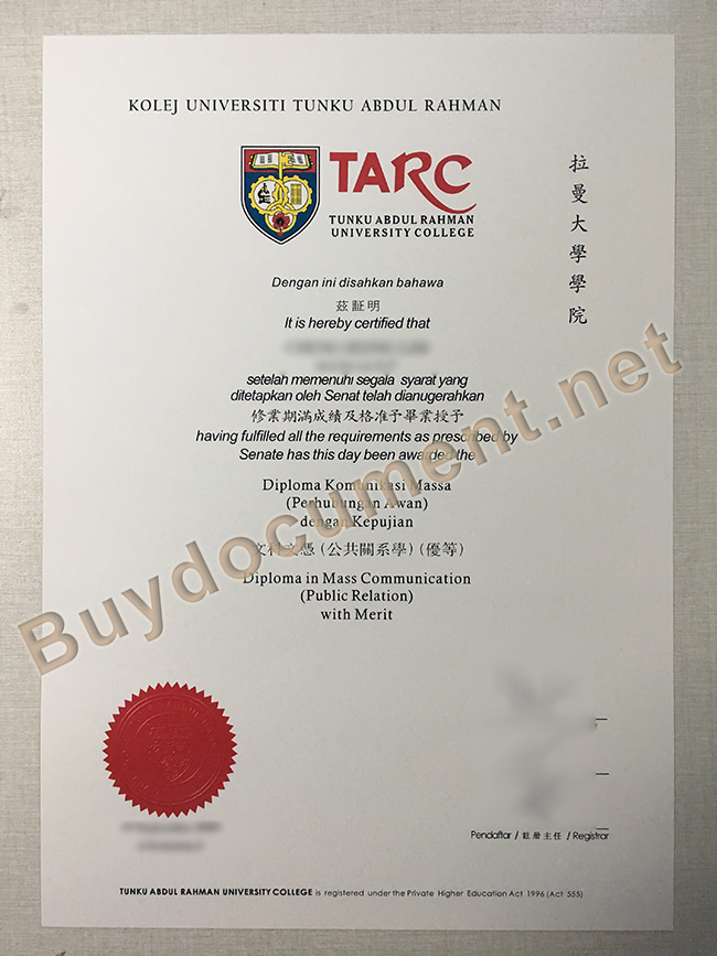 buy fake TARUC degree, buy fake TARUC diploma