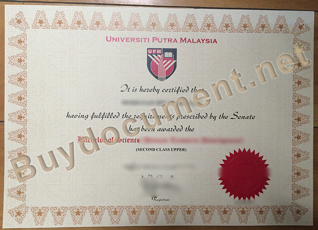 buy Universiti Putra fake degree, Universiti Putra diploma order
