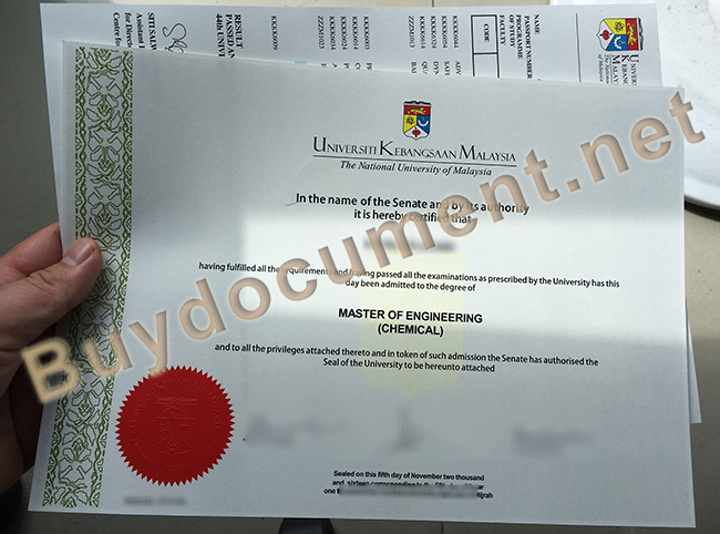 UKM diploma order, fake National University of Malaysia certificate