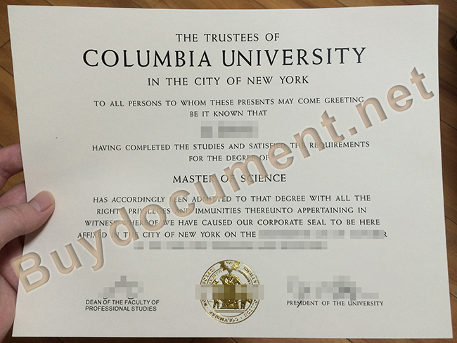 Columbia University degree sample, Columbia University diploma order