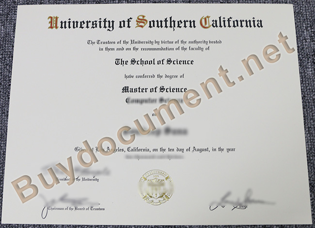 University of Southern California diploma, University of Southern California degree