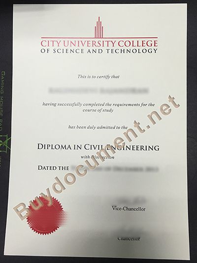 fake City University degree, City University diploma